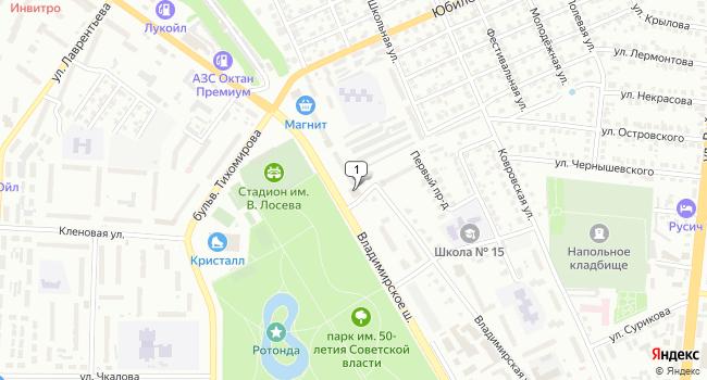 Купить офис 506 м<sup>2</sup> в Муроме по адресу Россия, Владимирская область, Муром, Владимирская улица, 40А