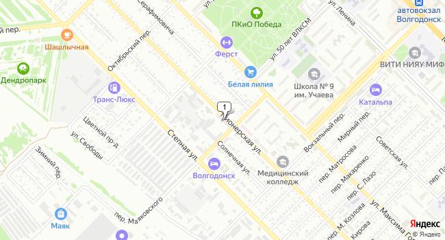 Арендовать торговую площадь 190 м<sup>2</sup> в Волгодонске по адресу Россия, Ростовская область, Волгодонск, Пионерская улица, 82