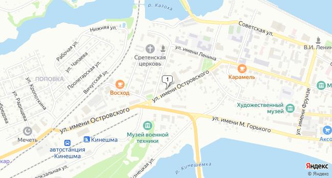 Купить офис 52 м<sup>2</sup> в Кинешме по адресу Россия, Ивановская область, Кинешма, улица Островского, 6
