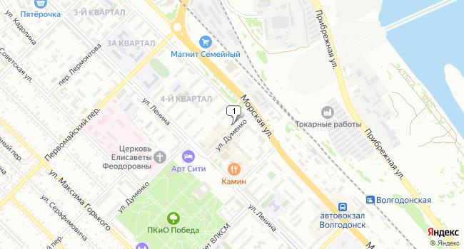 Купить торговую площадь 427 м<sup>2</sup> в Волгодонске по адресу Россия, Ростовская область, Волгодонск, Морская улица, 62