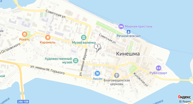 Арендовать офис 28 м<sup>2</sup> в Кинешме по адресу Россия, Ивановская область, Кинешма, улица Ленина, 15
