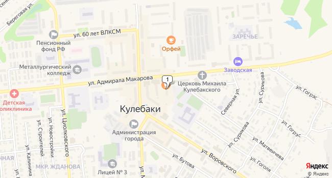 Купить торговую площадь 130 м<sup>2</sup> в Кулебаках по адресу Россия, Нижегородская область, Кулебаки, улица Адмирала Макарова, 14