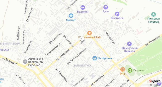 Купить офис 55 м<sup>2</sup> в Ессентуках по адресу Россия, Ставропольский край, Ессентуки, улица Маркова, 19