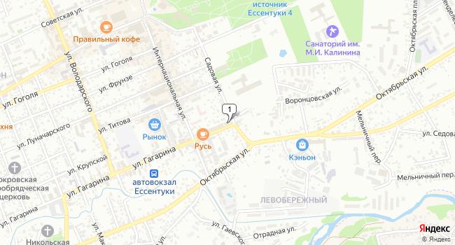 Арендовать офис 50 м<sup>2</sup> в Ессентуках по адресу Россия, Ставропольский край, Ессентуки, улица Гагарина, 2А