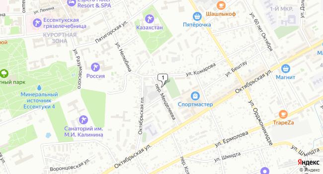 Купить офис 142 м<sup>2</sup> в Ессентуках по адресу Россия, Ставропольский край, Ессентуки, переулок Менделеева, 6А