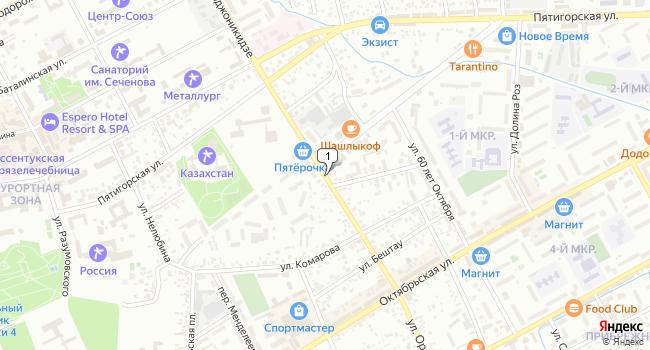 Купить офис 80 м<sup>2</sup> в Ессентуках по адресу Россия, Ставропольский край, Ессентуки, улица Орджоникидзе