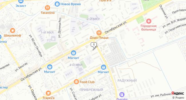 Купить торговую площадь 660 м<sup>2</sup> в Ессентуках по адресу Россия, Ставропольский край, Ессентуки, Никольская улица, 16