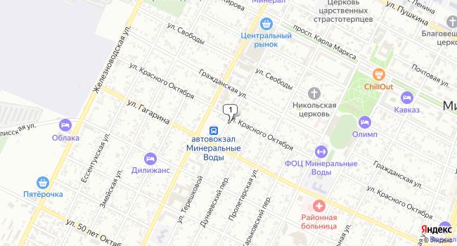 Арендовать офис 320 м<sup>2</sup> в Минеральных Водах по адресу Россия, Ставропольский край, Минеральные Воды, улица Терешковой