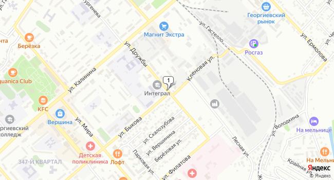Арендовать офис 50 м<sup>2</sup> в Георгиевске по адресу Россия, Ставропольский край, Георгиевск, улица Дружбы