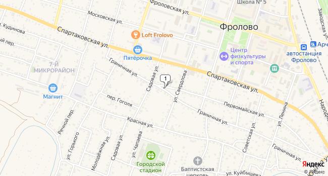 Купить коммерческую недвижимость 850 м<sup>2</sup> в во Фролово по адресу Россия, Волгоградская область, Фролово, ЦРП1