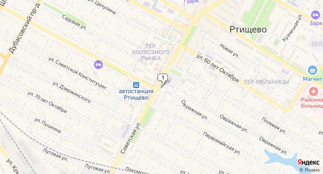 Арендовать торговую площадь 70 м<sup>2</sup> в Ртищево по адресу Россия, Саратовская область, Ртищево, Советская улица, 17