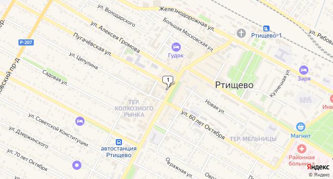 Арендовать торговую площадь 44 м<sup>2</sup> в Ртищево по адресу Россия, Саратовская область, Ртищево, Советская улица, 10