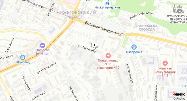 Арендовать офис 1500 м<sup>2</sup> в Нижнес Новгороде по адресу Россия, Нижний Новгород, улица Тургенева