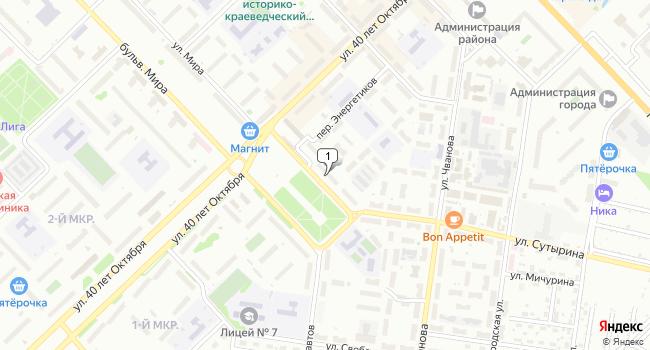 Арендовать торговую площадь 201 м<sup>2</sup> в Кстово по адресу Россия, Нижегородская область, Кстово, площадь Мира, 5