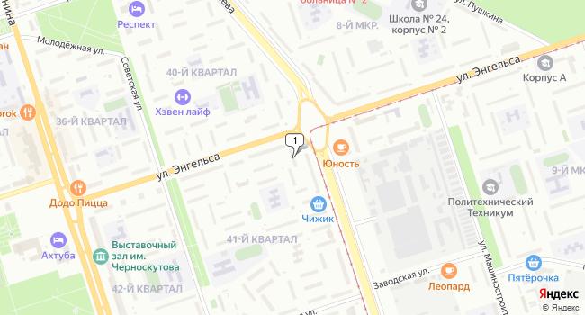 Купить торговую площадь 261 м<sup>2</sup> в Волжском по адресу Россия, Волгоградская область, Волжский, улица имени Генерала Карбышева, 48