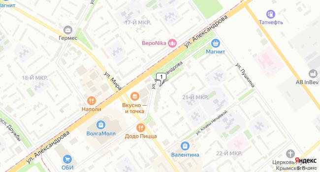 Арендовать торговую площадь 1170 м<sup>2</sup> в Волжском по адресу Россия, Волгоградская область, Волжский, улица Александрова, 20