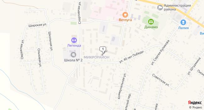 Купить офис 42 м<sup>2</sup> в Ветлуге по адресу Россия, Нижегородская область, Ветлуга, улица Микрорайон, 13