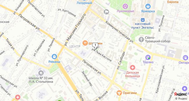 Арендовать офис 140 м<sup>2</sup> в Энгельсе по адресу Россия, Саратовская область, Энгельс, улица Льва Кассиля