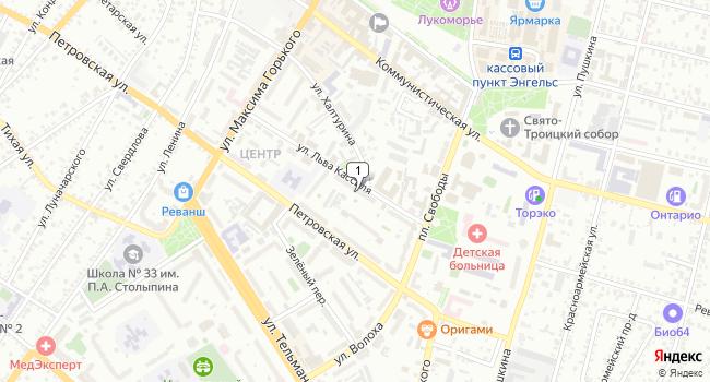 Арендовать офис 60 м<sup>2</sup> в Энгельсе по адресу Россия, Саратовская область, Энгельс, улица Льва Кассиля, 16