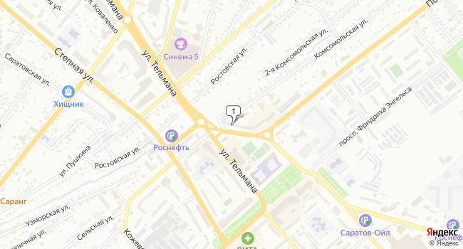 Арендовать торговую площадь 55 м<sup>2</sup> в Энгельсе по адресу Россия, Саратовская область, Энгельс, Полиграфическая улица, 188