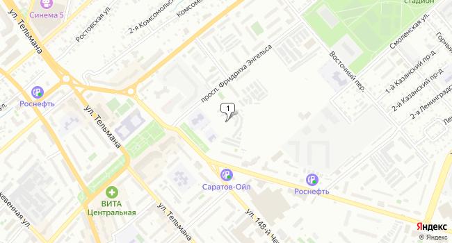 Арендовать торговую площадь 56 м<sup>2</sup> в Энгельсе по адресу Россия, Саратовская область, Энгельс, проспект Фридриха Энгельса, 21