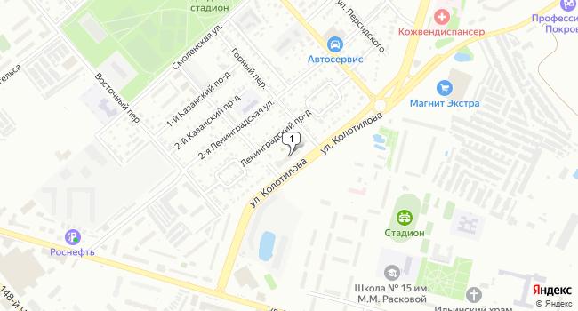 Купить коммерческую недвижимость 51 м<sup>2</sup> в Энгельсе по адресу Россия, Саратовская область, Энгельс, улица Колотилова, 155