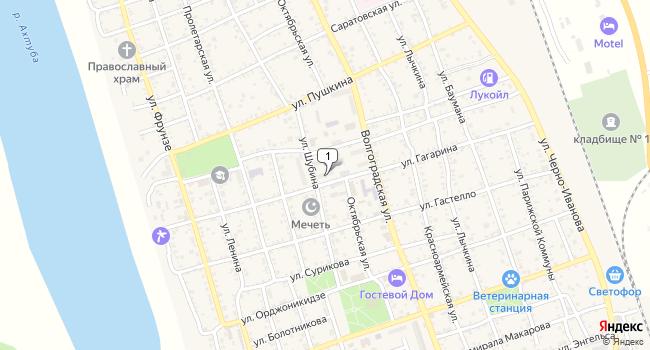 Купить офис 480 м<sup>2</sup> в Ахтубинске по адресу Россия, Астраханская область, Ахтубинск, улица Гагарина, 18А