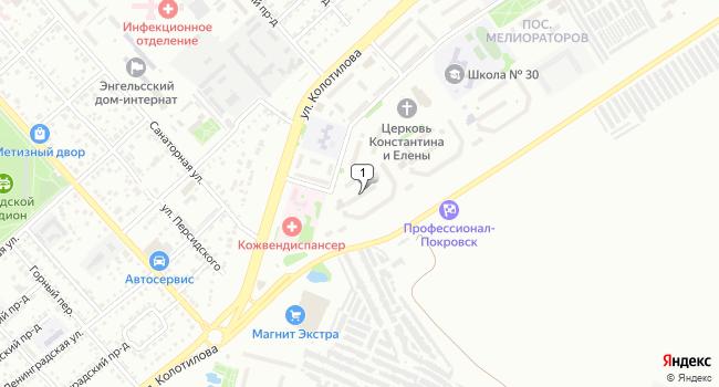 Арендовать торговую площадь 165 м<sup>2</sup> в Энгельсе по адресу Россия, Саратовская область, Энгельс, улица Колотилова, 54