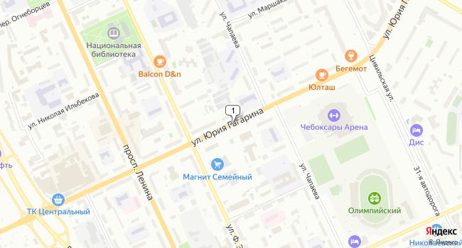 Арендовать офис 168 м<sup>2</sup> в Чебоксарах по адресу Россия, Чувашская Республика, Чебоксары, улица Юрия Гагарина