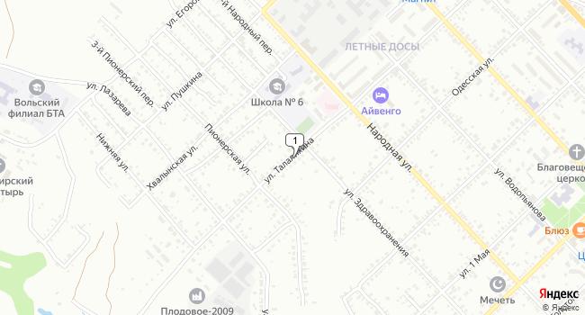 Купить офис 70 м<sup>2</sup> в Вольске по адресу Россия, Саратовская область, Вольск, улица Талалихина