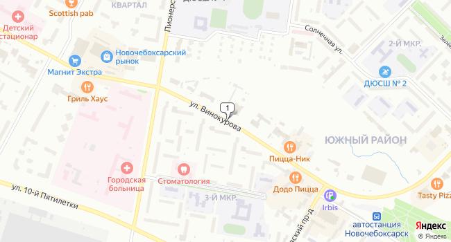 Арендовать офис 116 м<sup>2</sup> в Новочебоксарске по адресу Россия, Чувашская Республика, Новочебоксарск, улица Винокурова