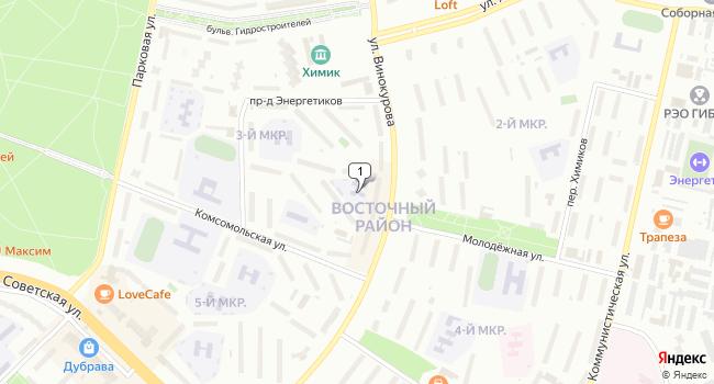 Арендовать офис 513.4 м<sup>2</sup> в Новочебоксарске по адресу Россия, Чувашская Республика, Новочебоксарск, улица Винокурова, 20А
