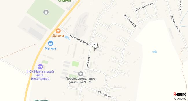 Купить офис 1230 м<sup>2</sup> в Мариинском Посаде по адресу Россия, Чувашская Республика, Мариинский Посад, улица Лазо, 63