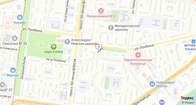 Арендовать офис 320 м<sup>2</sup> в Ульяновске по адресу Россия, Ульяновск, Высотный проезд