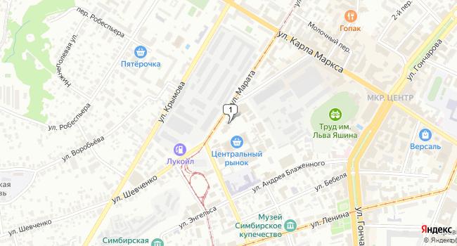 Арендовать торговую площадь 50 м<sup>2</sup> в Ульяновске по адресу Россия, Ульяновск, улица Марата, 43