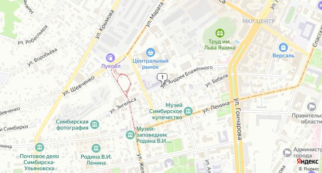 Арендовать офис 176 м<sup>2</sup> в Ульяновске по адресу Россия, Ульяновск, улица Энгельса