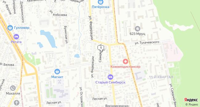 Арендовать офис 180 м<sup>2</sup> в Ульяновске по адресу Россия, Ульяновск, Северная улица