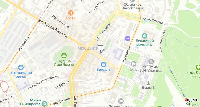 Арендовать офис 12 м<sup>2</sup> в Ульяновске по адресу Россия, Ульяновск, улица Карла Маркса, 7А