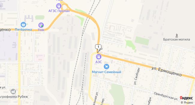 Купить торговую площадь 182 м<sup>2</sup> в Пугачеве по адресу Россия, Саратовская область, Пугачев, улица Ермощенко