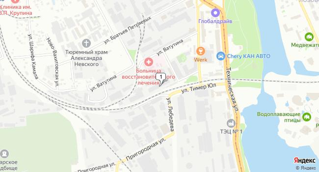 Арендовать офис 32 м<sup>2</sup> в Казани по адресу Россия, Республика Татарстан, Казань, улица Гассара, 14
