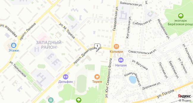 Купить офис 541 м<sup>2</sup> в Димитровграде по адресу Россия, Ульяновская область, Димитровград, проспект Димитрова, 18
