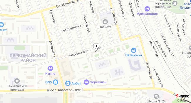 Купить коммерческую недвижимость 169 м<sup>2</sup> в Димитровграде по адресу Россия, Ульяновская область, Димитровград, Московская улица, 40