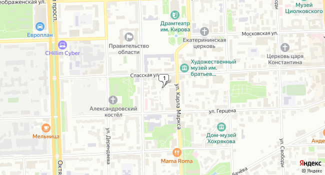 Арендовать офис 87 м<sup>2</sup> в Кирове по адресу Россия, Киров, улица Карла Маркса, 73А