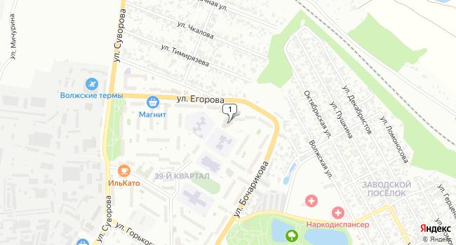 Арендовать коммерческую недвижимость 563 м<sup>2</sup> в Новокуйбышевске по адресу Россия, Самарская область, Новокуйбышевск, улица Егорова, 12