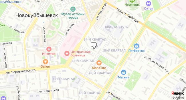 Арендовать торговую площадь 49 м<sup>2</sup> в Новокуйбышевске по адресу Россия, Самарская область, Новокуйбышевск, улица Сафразьяна, 3