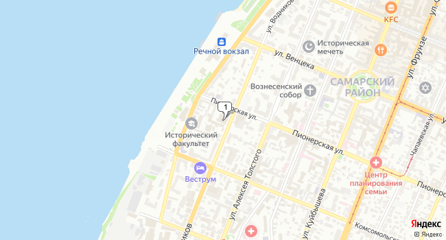 Купить офис 114 м<sup>2</sup> в Самаре по адресу Россия, Самара, улица Водников, 60