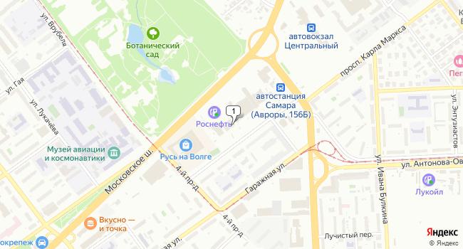 Купить офис 29 м<sup>2</sup> в Самаре по адресу Россия, Самара, проспект Карла Маркса, 192