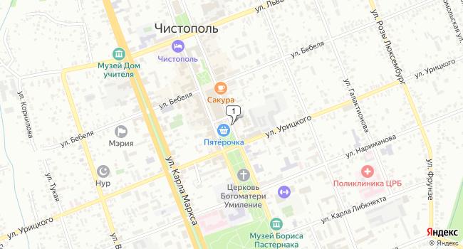 Купить офис 83 м<sup>2</sup> в Чистополе по адресу Россия, Республика Татарстан, Чистополь, улица Ленина