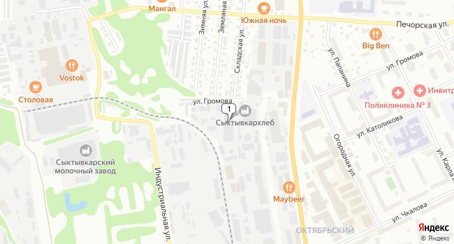 Арендовать офис 50 м<sup>2</sup> в Сыктывкаре по адресу Россия, Республика Коми, Сыктывкар, улица Громова, 81