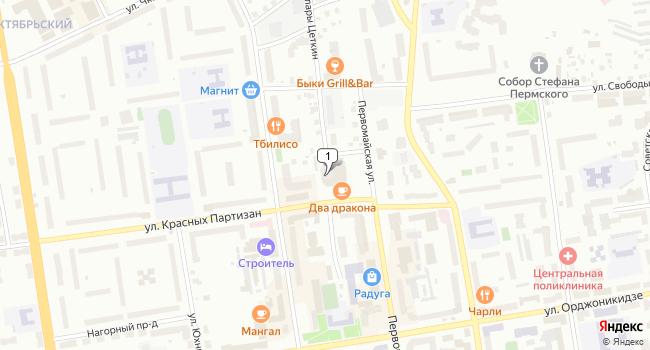 Купить торговую площадь 63 м<sup>2</sup> в Сыктывкаре по адресу Россия, Республика Коми, Сыктывкар, Первомайская улица, 40